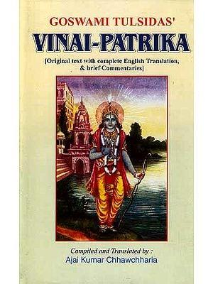 Goswami Tulsidas' Vinai - Patrika