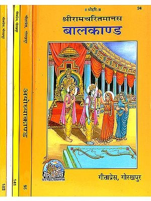 श्री रामचरितमानस तुलसीदास रचित: Shri Ramacharitamanasa by Tulsidasa (Set of 5 Volumes)