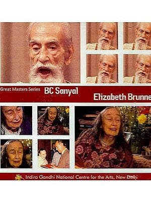Great Masters Series BC Sanyal Elizabeth Brunner (DVD)