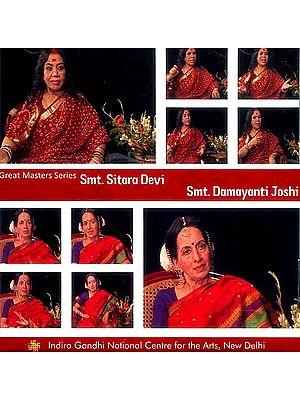 Great Masters Series: Smt. Sitara Devi Smt. Damayanti Joshi (DVD)