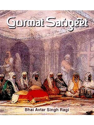 Gurmat Sangeet (Set of two Audio CDs)