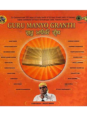 Guru Manyo Granth (To Commemorate 300 years of Gurta Gaddi of Sri Guru Granth Sahib Ji Maharaj Takhat Sachkhand Sri Hazur Abchalnagar Sahib, Nanded presents)<br>(Set of Four Audio CDs)