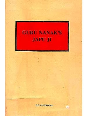 GURU NANAK'S JAPU JI  (Trilingual)
