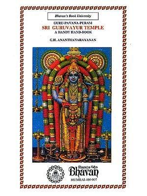 Guru-Pavana-Puram Sri Guruvayur Temple