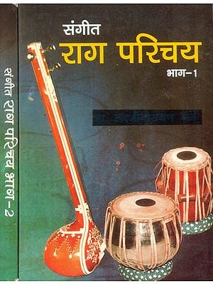 संगीत राग परिचय: Introduction to Musical Raagas (Set of 2 Volumes)