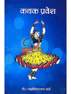 कथक प्रवेश: Introduction to Kathak