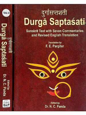 दुर्गा सप्तशती: Durga Saptashati Sanskrit Text Only with Seven Commentaries (Set of 2 Volumes)