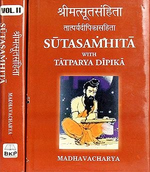श्रीमत्सूतसंहिता: Suta Samhita With Tatparya Dipika (Set of 2 Volumes)
