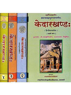 केदार खण्ड (संस्कृत एवम् हिन्दी अनुवाद) - Kedara Khanda of the Skanda Purana (Set of 4 Volumes)