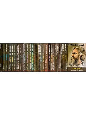 रवीन्द्रनाथ टैगोर रचनावली:The Complete Works of Rabindranath Tagore (Set of 50 Volumes)