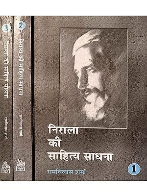 निराला की साहित्य साधना: The Most Comprehensive Biography of Suryakant Tripathi Nirala(Set of 3 Volumes)
