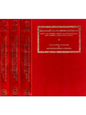 ब्रह्मसूत्रनिम्बार्कभाष्यम्: Brahma Sutra Nimbarka Bhashya (Set of 4 Volumes)