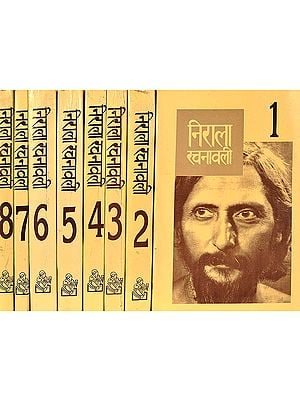 निराला रचनावली: The Complete Works of Suryakant Tripathi 'Nirala' (Set of 8 Volumes)