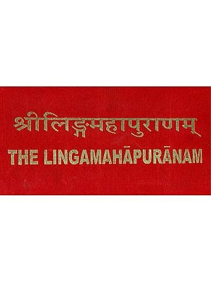 श्रीलिंगमहापुराणम्: The Linga Purana with a Sanskrit Commentary 'Sivatosini'