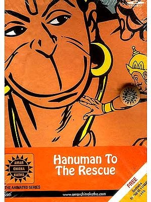 Hanuman To The Rescue (DVD Video)