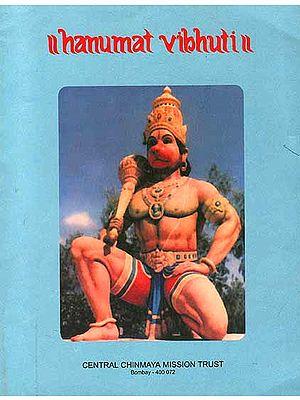 Hanumat Vibhuti