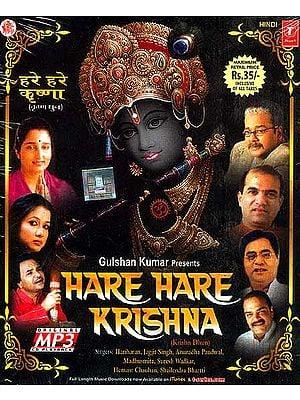 Hare Hare Krishna: Krishna Dhun (MP3)