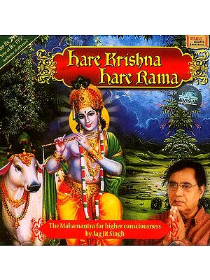 Hare Krishna Hare Rama: The Mahamantra for Higher Consciousness (Audio CD)