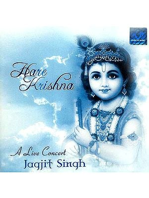 Hare Krishna…A Live Concert (Audio CD)
