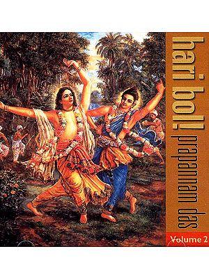 Hari Bol (Prapannam Das Volume 2) (Audio CD)