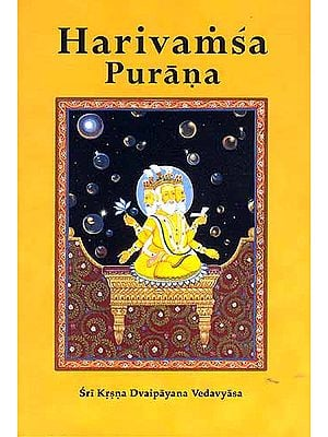 Harivamsa Purana (Volume One) (Transliteration, Roman with English Translation)