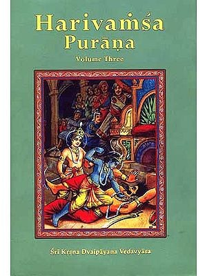 Harivamsa Purana (Volume Three) - Transliterated Text with English Translation