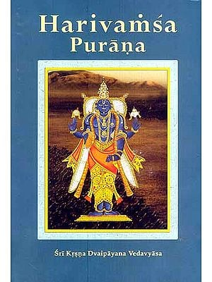 Harivamsa Purana (Volume Two) - Transliterated Text with English Translation