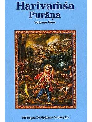 Harivamsa Purana (Volume 4)