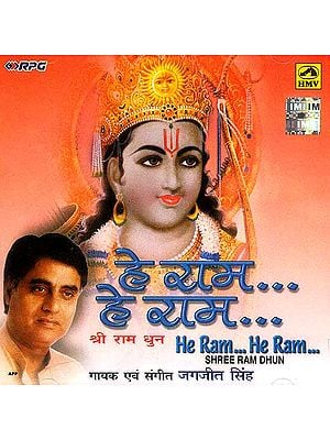 He Ram He Ram Shree Ram Dhun (Audio CD) by Jagjit Singh