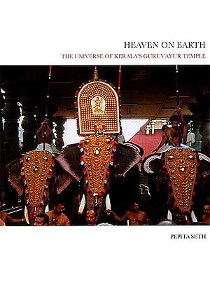Heaven on Earth (The Universe of Kerala's Guruvayur Temple) - A Lavishly Illustrated Big Book