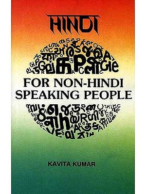 Hindi For Non-Hindi Speaking People