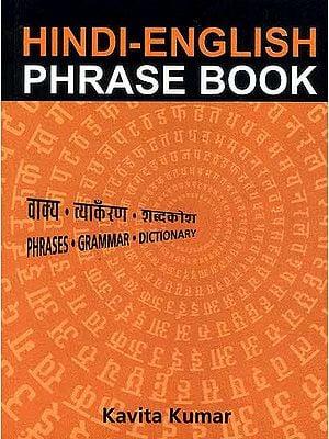 Hindi-English Phrase Book