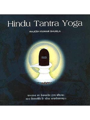 Hindu Tantra Yoga