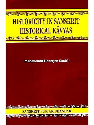 Historicity in Sanskrit Historical Kavyas (A Study in Sanskrit Historical Kavyas in the light of contemporary inscriptions, coins, archaeological evidences, foreign travellers' accounts etc)