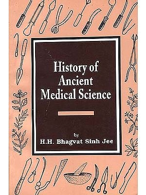 History of Ancient Medical Science