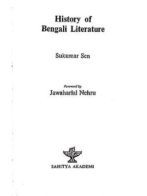 History of Bengali Literature (An Old and Rare Book)