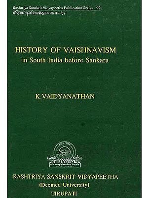 History of Vaishnavism in South India before Sankara