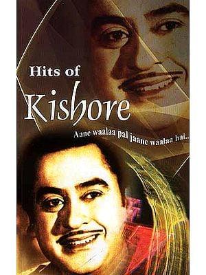 Hits of Kishore (Devanagri and Roman)