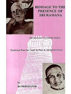 Homage To The Presence Of Sri Ramana (Sri Ramana Sannidhi Murai) (A Garland of Adoration)