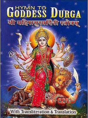 Hymn to Goddess Durga: The Destroyer of Mahishasura (With 