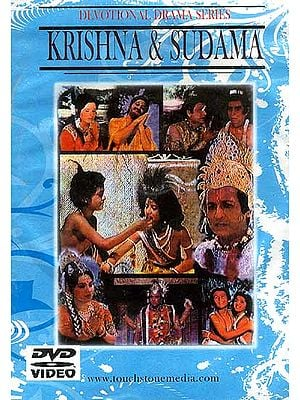 Krishna & Sudama (Hindi with English subtitles Devotional Drama Series) (DVD Video)