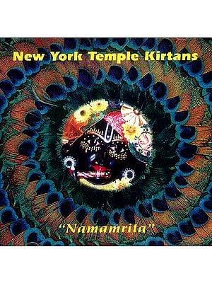 New York Temple Kirtans (Namamrita) (Audio CDs)