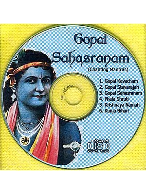 Gopal Sahasranam (Chanting Mantras) (Audio CD with Book of Gopal Sahasranam)