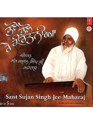 Sant Sujan Singh Jee Maharaj (Set of 5 Audio CDs)
