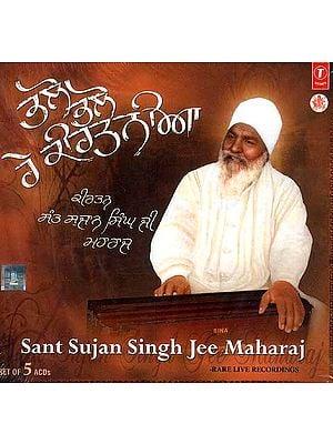 Sant Sujan Singh Jee Maharaj (Set of 5 Audio CDs)