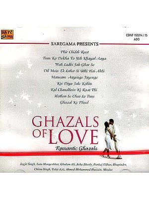 Ghazals of Love Romantic Ghazals (Various Artists) (Set of Two CDs)