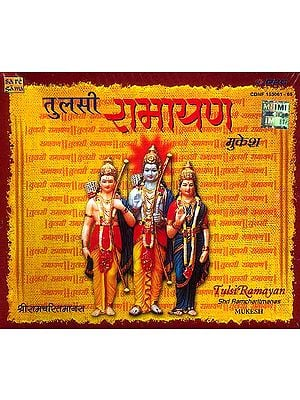 Tulsi Ramayan (Complete)<br>(Set of Five Audio CDs and a  Book Containing the Text of the Ramcharitmanas, Its Roman Transliteration and English Translation; A Combination Ideal for Chanting and Understanding- Enjoy a Lifetime of Sadhana with Lord Rama)