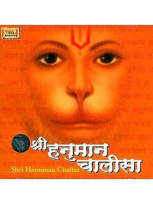 Shri Hanuman Chalisa and Other Sacred Mantras of Hanuman (Audio CD)