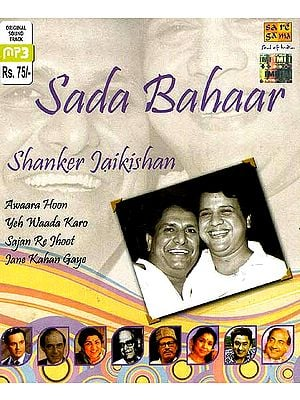 Sada Bahaar Shanker Jaikishan (MP3 CD)