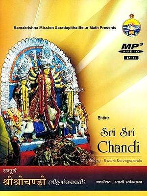 Sri Sri Chandi (Sri Durgasaptshati)